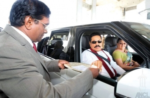 Issuance of first toll gate ticket to the President