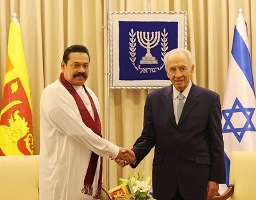 Mahinda with President Shimon Peres 1